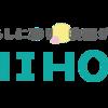 【映画好きの間で話題】おすすめ映画情報サイト『MIHOシネマ』【観たい映画が見つかる】