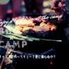キャンプ上級者の道 | キャンプでもお手軽にバーベキューしたい!(道具計画編)