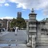 【時間割】京都大学文学部での生活#4【4回生】