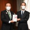 新型コロナウイルス感染症対策支援への寄附について