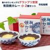 佐賀県は美肌の湯。商品をアフィリエイトで検索してみた。(都道府県別No.037)