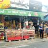 ベトナムの個人商店は消えるべきか