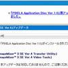 iVIS FS21付属ソフトImageMixerのWindows 7 64bit版への対応(その3)
