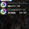 サミタ 【メインイベント】まよいミッション