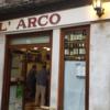 ヴェネツィアの食・後編NO1は毎日通いたいバーカロ「ALL'ARCO」【2019年ヴェネツィア&ウイーン旅行㉑】