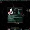 Steamゲーム:Stellaris 独善的な奉仕機械で勝利
