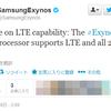 GALAXY S4搭載のExynos5 OctaはLTEサポートしていることが判明、ではなぜLTE搭載モデルはSnapdragon 600を採用するのか