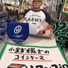 小銭稼ぎのコインケース(7月19日 木曜日 晴れ)第77話