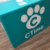 【CTimeアプリ】実は公式インフルエンサーやってます。初プレゼント到着!!