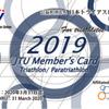 JTU 日本トライアスロン連合 に登録完了