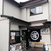 藤沢市における民泊