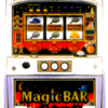 ベルコ「マジックバー-30」の筺体&スペック&情報