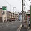草津病院前(広島市西区)