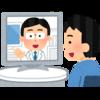 東進ハイスクール 四谷大塚 オンライン講座を1年無料!小中学生向け 期間 講座 難易度 調べてみた!