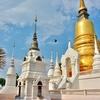 「ワット スアンドーク (Wat Suan Dok)」~チェンマイのホワイトテンプル、壮大な白の花園寺院!!