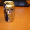 人生で初めてのビール