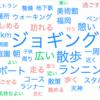 ラン!ラン!RUN!四六時中ランナーが走る公園、福岡市民の憩いの場、大濠公園