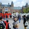 国立美術館 アムステルダム