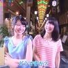 横山由依(AKB48)がはんなり巡る京都いろどり日記SP
