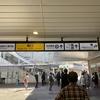 ドラクエおみやげ千葉県:成田空港「飛行機の模型」