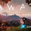 【PS4】AWAY: The Survival Seriesの最新トレイラーが公開!主人公はフクロモモンガ!大自然を滑空しよう!