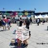 子連れ参戦した夏フェスROCK IN JAPAN FESTIVAL