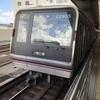 大阪メトロ谷町線の中央線からの移籍編成です!