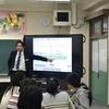 新潟大学教育学部附属新潟小学校 授業訪問レポート No.1 (2017年1月17日)