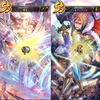 【ロマサガRS】10連でパウルス、30連でフェルディナント、天井で聖王!