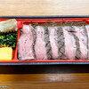 【新宿】塚田農場 京王百貨店 新宿店 ~美味しいお肉のお弁当~