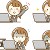 【おすすめ本32】性格がよくなるメールの書き方 和田裕美 【心が伝わるメールを書くための本】
