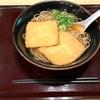 🚩外食日記(238)    宮崎ランチ       🆕「めん処  たか屋」より、【きつねそば】‼️