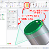 PTC Creo Elements/Direct Modeling Express4.0 を使ってみた 09
