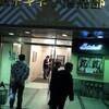 キノコホテル @東京キネマ倶楽部