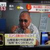 日本アマチュアボクシング界の危機だ?