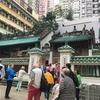 三世代で香港旅行(その10) 香港島観光&リメイクした服