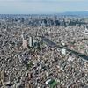 日本三大都市圏って何?