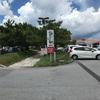 沖縄2-⑫:沖縄グルメ  おんなの駅 なかゆくい市場