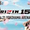 RIZIN.15ひとり反省会
