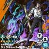 【世界最強の剣士】ジュラキュール・ミホークの評価【バウンティラッシュ】