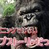 7/12:また猿ですが【ポケトレ FX入門】