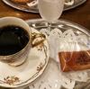 南千住にある喫茶店「カフェ・バッハ」のコーヒーは絶品!
