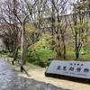 琵琶湖博物館を満喫! 滋賀県草津市(36/1741)