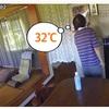 32℃ 暑くないと言い張る母
