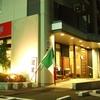 【オススメ5店】泉中央(宮城)にあるピザが人気のお店