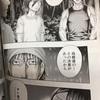 漫画「自殺島」最終回直前★16巻の詳しい感想とネタバレ★あらすじ★