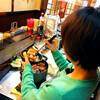 【京都市旨い焼き鳥屋・居酒屋】2月のお休みと合言葉!