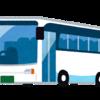 【東京→成田空港まで900円】京成高速バス!発券方法・乗り場・近くのカフェ