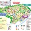 京都の遊び場〜子供の楽園〜