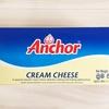 コストコ  『おすすめ商品』  アンカーニュージーランドクリームチーズ